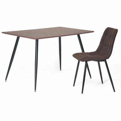 Стол обеденный Darwin (mod. 5043)